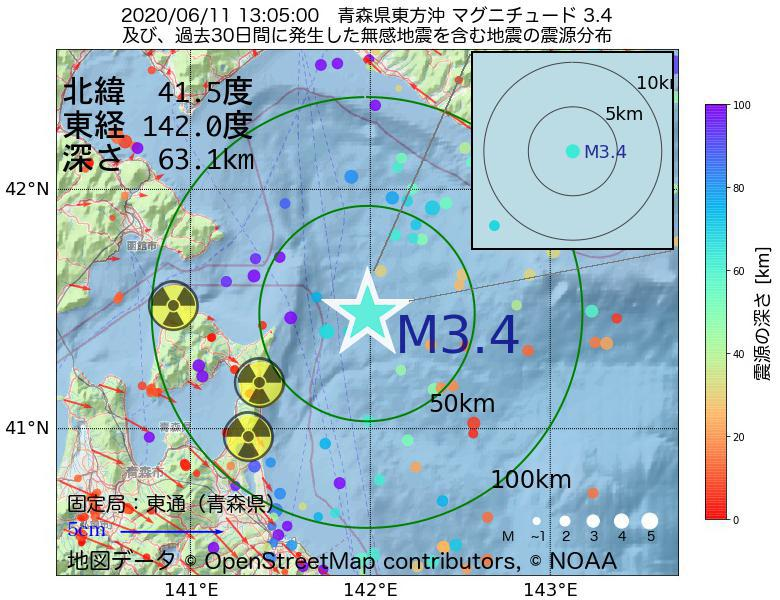 地震震源マップ:2020年06月11日 13時05分 青森県東方沖でM3.4の地震