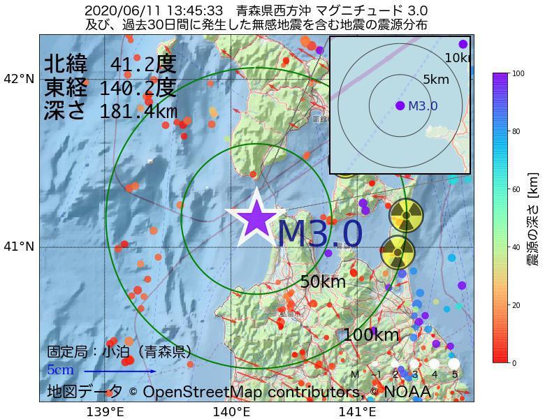 地震震源マップ:2020年06月11日 13時45分 青森県西方沖でM3.0の地震