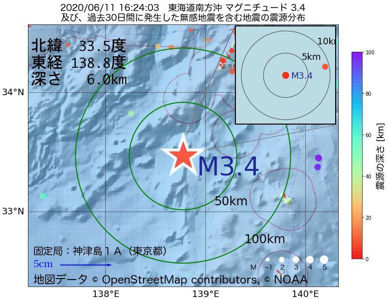 地震震源マップ:2020年06月11日 16時24分 東海道南方沖でM3.4の地震