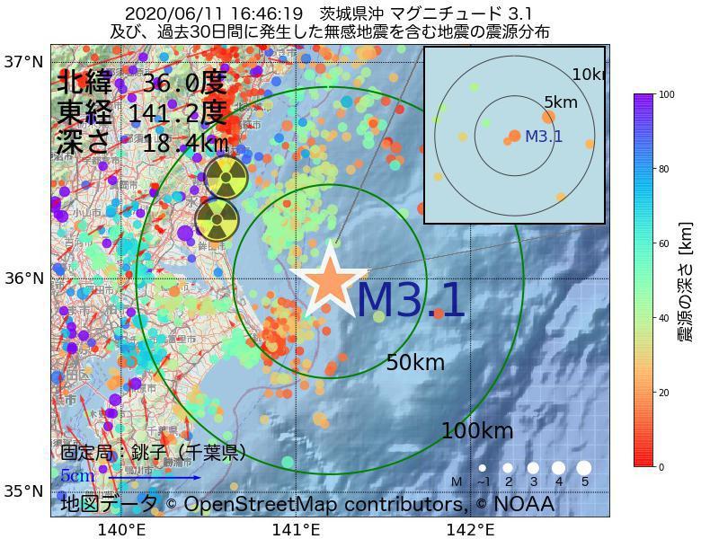 地震震源マップ:2020年06月11日 16時46分 茨城県沖でM3.1の地震
