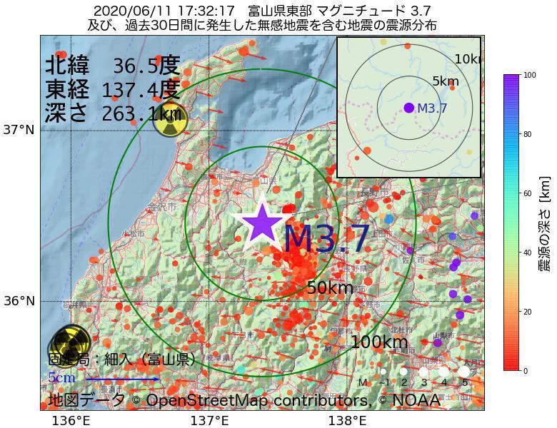 地震震源マップ:2020年06月11日 17時32分 富山県東部でM3.7の地震