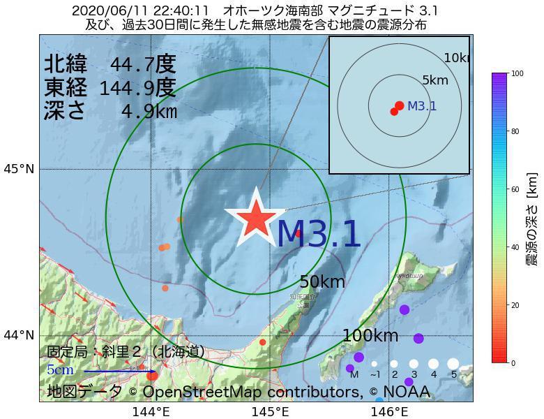 地震震源マップ:2020年06月11日 22時40分 オホーツク海南部でM3.1の地震