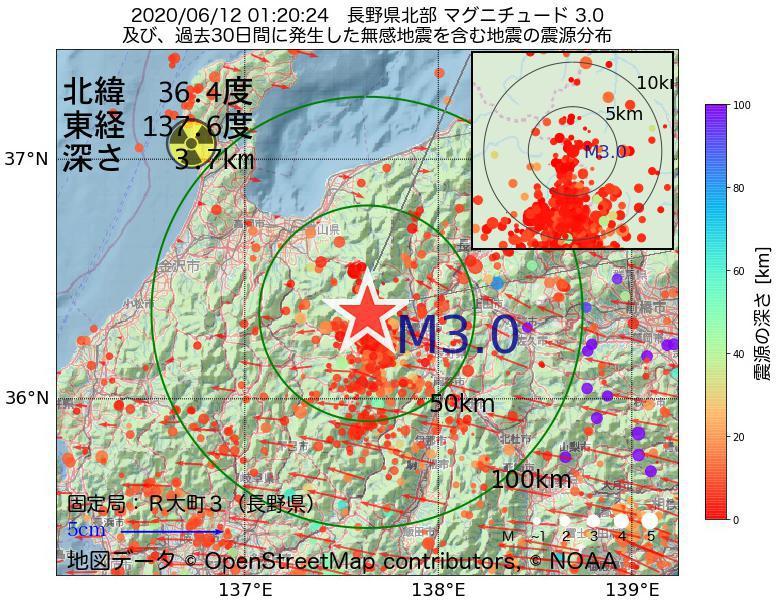 地震震源マップ:2020年06月12日 01時20分 長野県北部でM3.0の地震