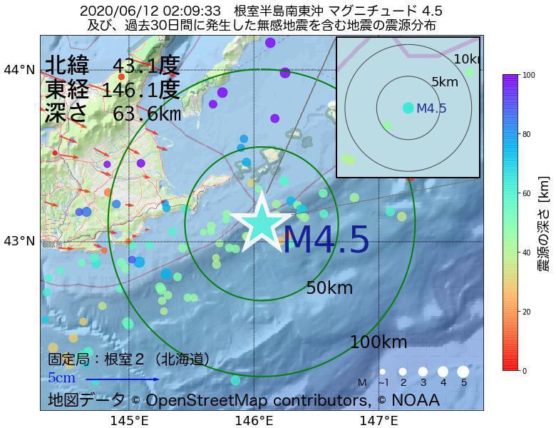 地震震源マップ:2020年06月12日 02時09分 根室半島南東沖でM4.5の地震