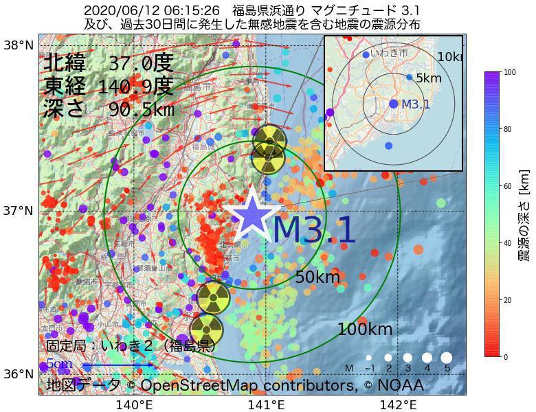 地震震源マップ:2020年06月12日 06時15分 福島県浜通りでM3.1の地震