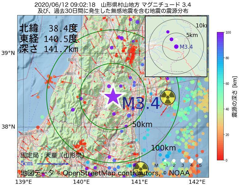 地震震源マップ:2020年06月12日 09時02分 山形県村山地方でM3.4の地震