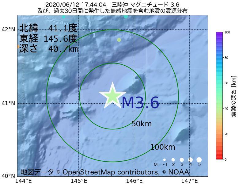 地震震源マップ:2020年06月12日 17時44分 三陸沖でM3.6の地震