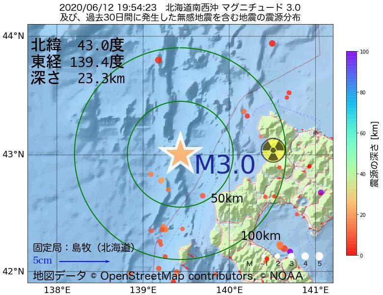 地震震源マップ:2020年06月12日 19時54分 北海道南西沖でM3.0の地震