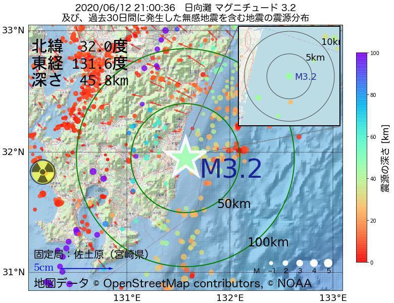 地震震源マップ:2020年06月12日 21時00分 日向灘でM3.2の地震