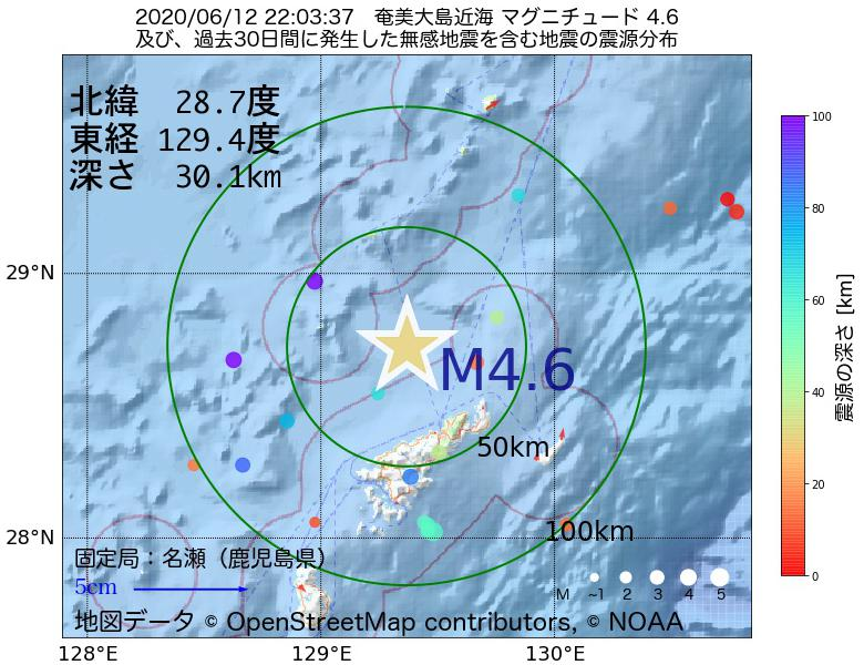 地震震源マップ:2020年06月12日 22時03分 奄美大島近海でM4.6の地震