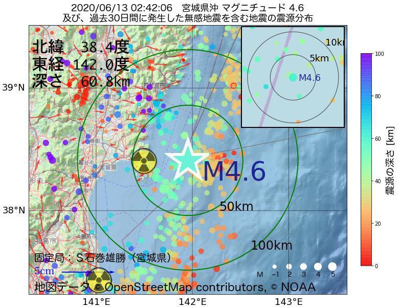 地震震源マップ:2020年06月13日 02時42分 宮城県沖でM4.6の地震