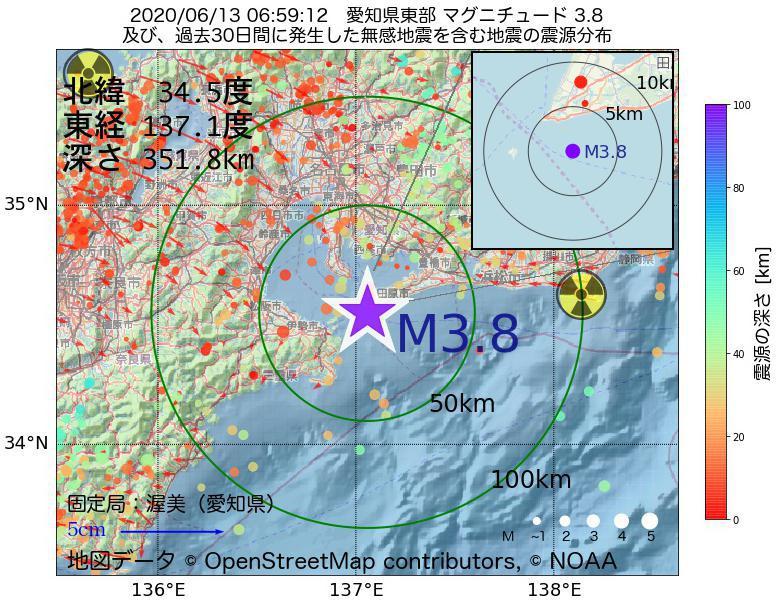 地震震源マップ:2020年06月13日 06時59分 愛知県東部でM3.8の地震