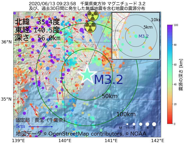 地震震源マップ:2020年06月13日 09時23分 千葉県東方沖でM3.2の地震
