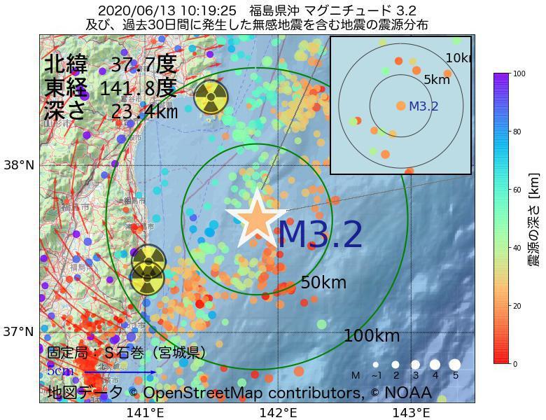 地震震源マップ:2020年06月13日 10時19分 福島県沖でM3.2の地震