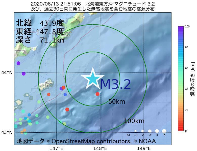 地震震源マップ:2020年06月13日 21時51分 北海道東方沖でM3.2の地震