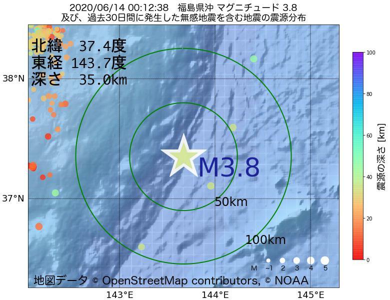 地震震源マップ:2020年06月14日 00時12分 福島県沖でM3.8の地震