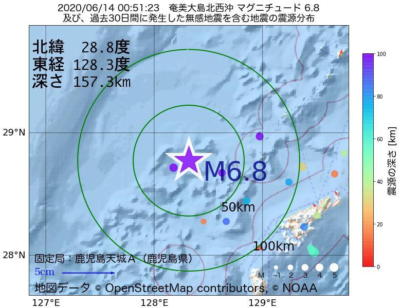 地震震源マップ:2020年06月14日 00時51分 奄美大島北西沖でM6.8の地震