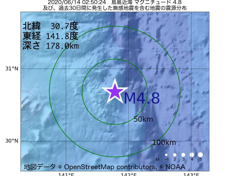 地震震源マップ:2020年06月14日 02時50分 鳥島近海でM4.8の地震