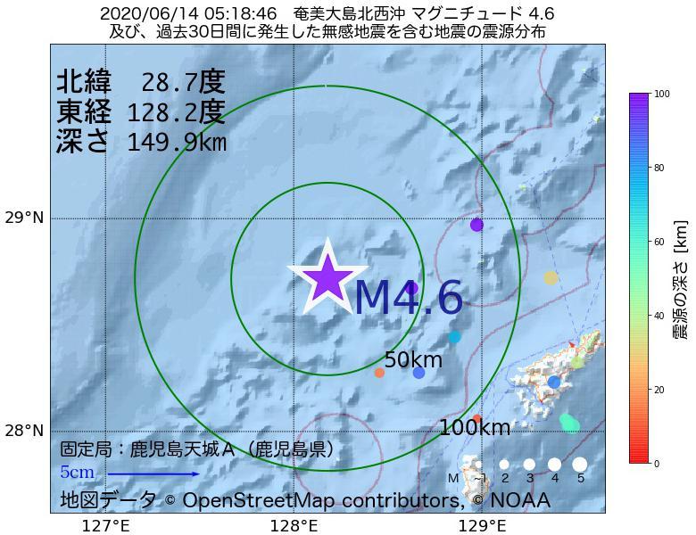 地震震源マップ:2020年06月14日 05時18分 奄美大島北西沖でM4.6の地震