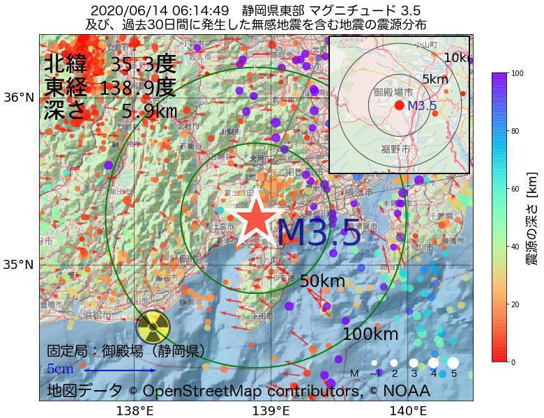 地震震源マップ:2020年06月14日 06時14分 静岡県東部でM3.5の地震