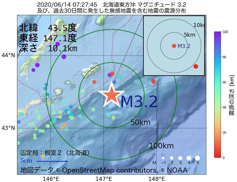 地震震源マップ:2020年06月14日 07時27分 北海道東方沖でM3.2の地震