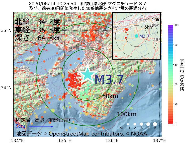 地震震源マップ:2020年06月14日 10時25分 和歌山県北部でM3.7の地震