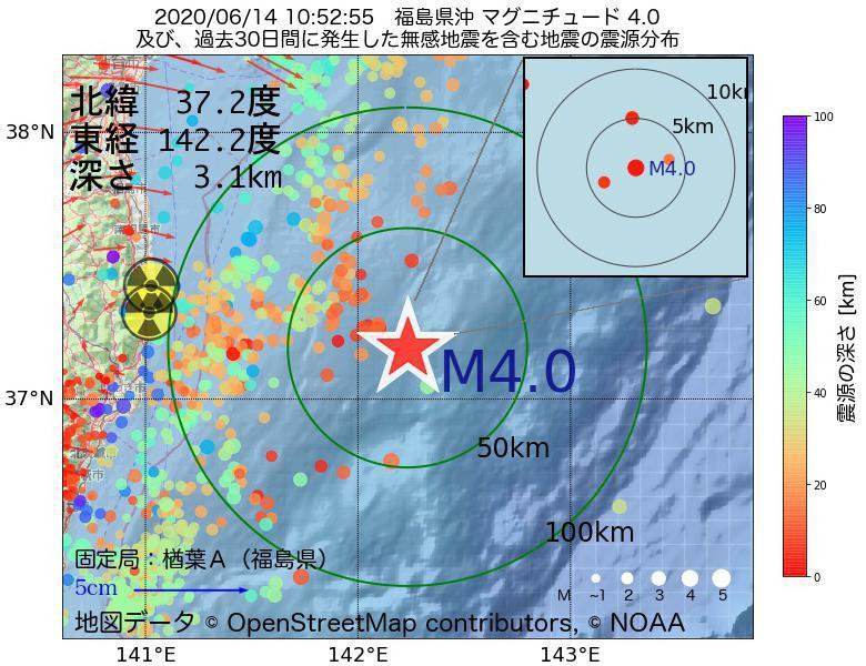 地震震源マップ:2020年06月14日 10時52分 福島県沖でM4.0の地震