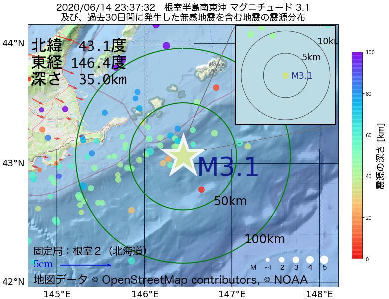 地震震源マップ:2020年06月14日 23時37分 根室半島南東沖でM3.1の地震