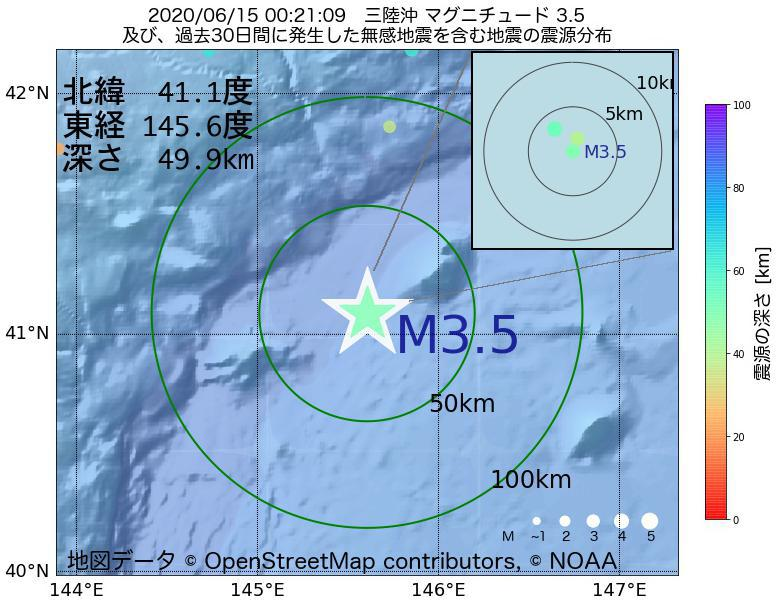 地震震源マップ:2020年06月15日 00時21分 三陸沖でM3.5の地震