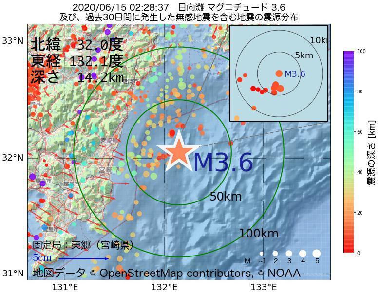 地震震源マップ:2020年06月15日 02時28分 日向灘でM3.6の地震
