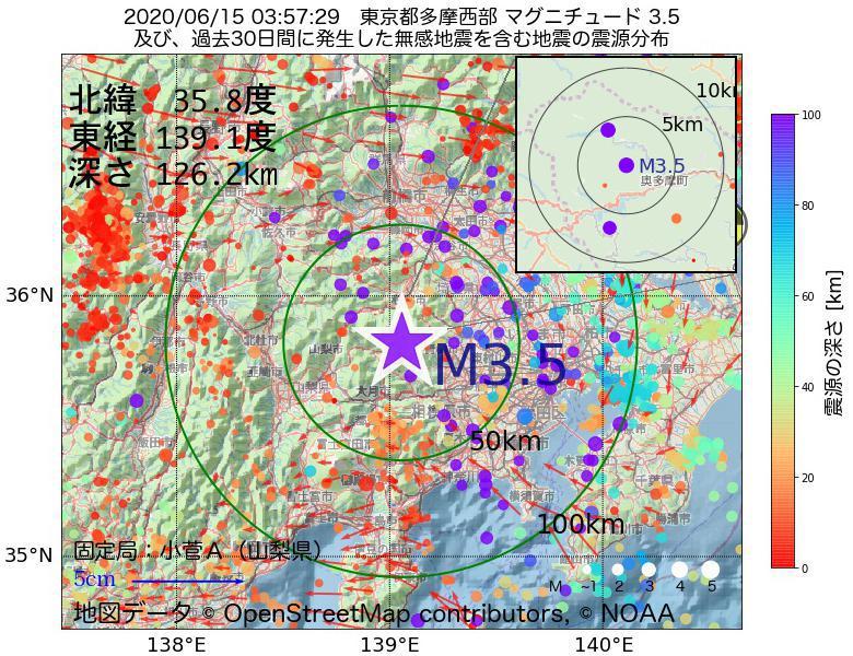 地震震源マップ:2020年06月15日 03時57分 東京都多摩西部でM3.5の地震