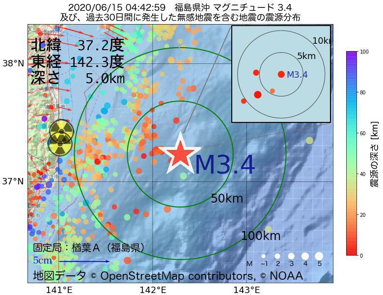 地震震源マップ:2020年06月15日 04時42分 福島県沖でM3.4の地震