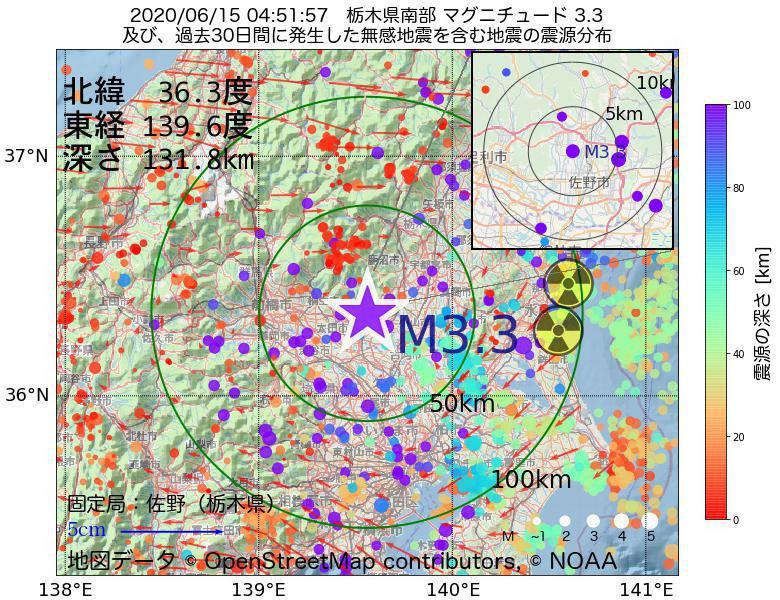 地震震源マップ:2020年06月15日 04時51分 栃木県南部でM3.3の地震