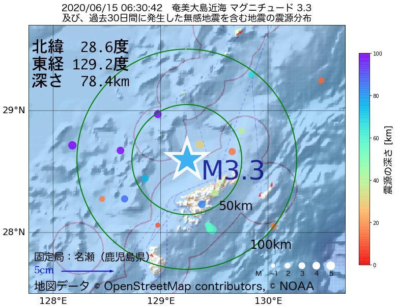 地震震源マップ:2020年06月15日 06時30分 奄美大島近海でM3.3の地震