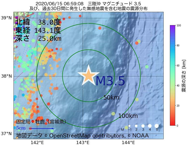地震震源マップ:2020年06月15日 06時59分 三陸沖でM3.5の地震