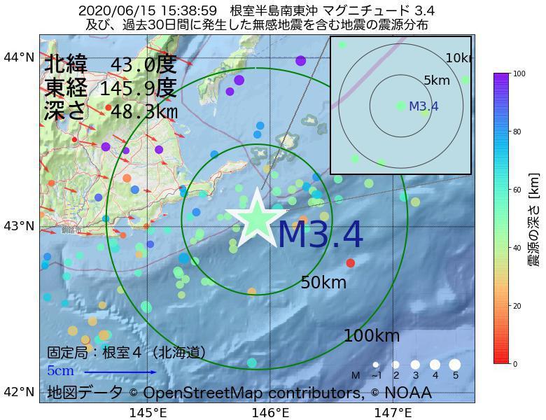 地震震源マップ:2020年06月15日 15時38分 根室半島南東沖でM3.4の地震