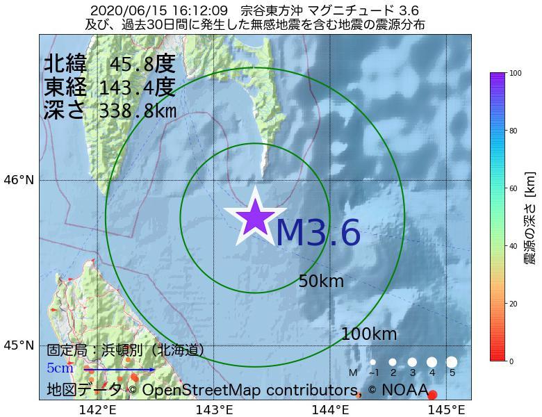 地震震源マップ:2020年06月15日 16時12分 宗谷東方沖でM3.6の地震