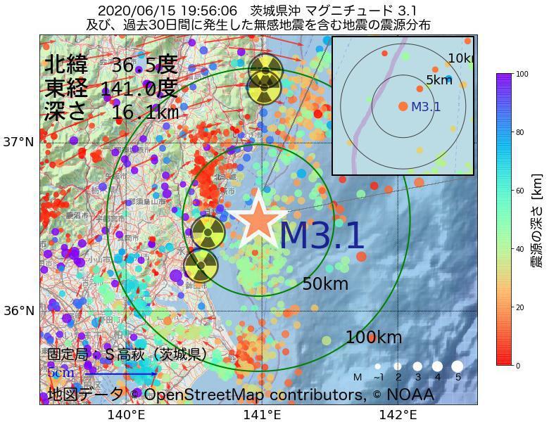 地震震源マップ:2020年06月15日 19時56分 茨城県沖でM3.1の地震