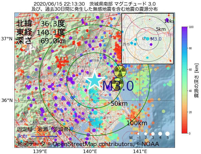 地震震源マップ:2020年06月15日 22時13分 茨城県南部でM3.0の地震