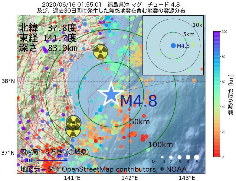 地震震源マップ:2020年06月16日 01時55分 福島県沖でM4.8の地震