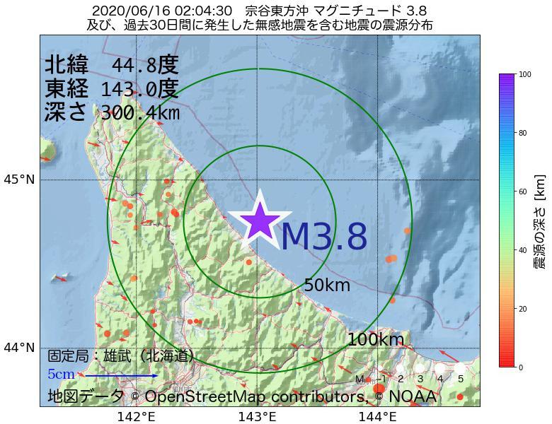地震震源マップ:2020年06月16日 02時04分 宗谷東方沖でM3.8の地震