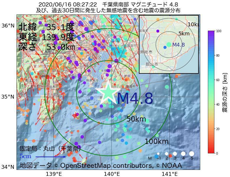 地震震源マップ:2020年06月16日 08時27分 千葉県南部でM4.8の地震