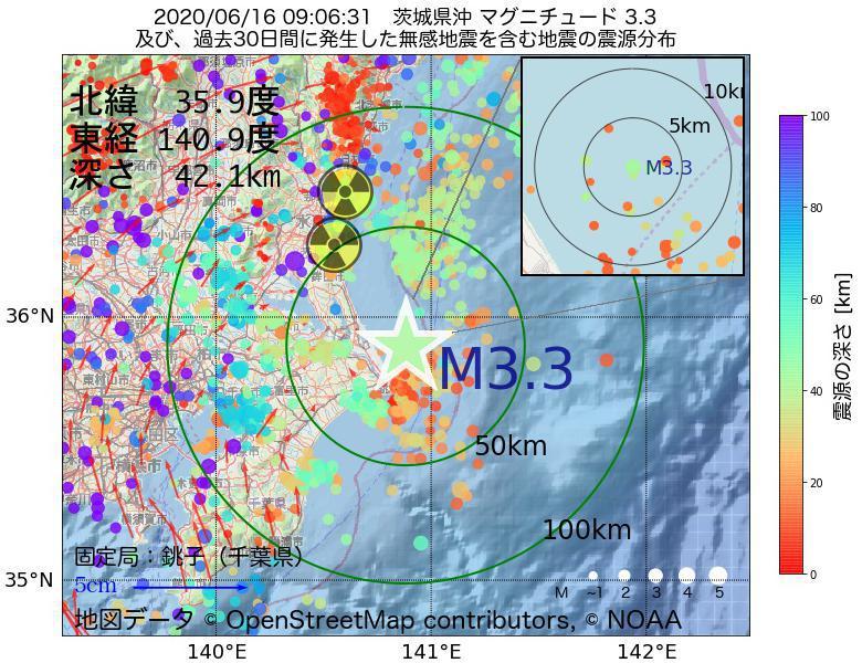 地震震源マップ:2020年06月16日 09時06分 茨城県沖でM3.3の地震