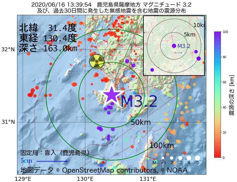 地震震源マップ:2020年06月16日 13時39分 鹿児島県薩摩地方でM3.2の地震