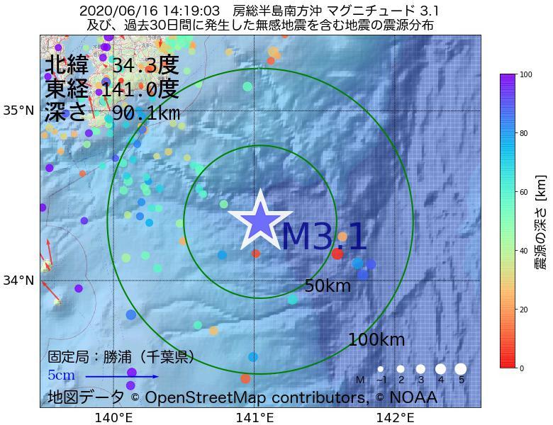 地震震源マップ:2020年06月16日 14時19分 房総半島南方沖でM3.1の地震
