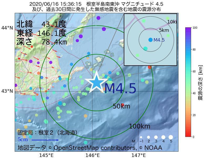 地震震源マップ:2020年06月16日 15時36分 根室半島南東沖でM4.5の地震