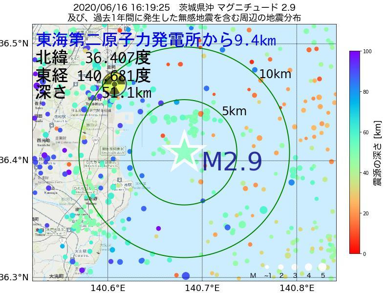地震震源マップ:東海第二原子力発電所から9.4km地点でM2.9の地震が発生しました
