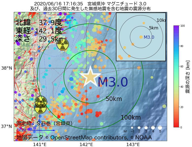 地震震源マップ:2020年06月16日 17時16分 宮城県沖でM3.0の地震