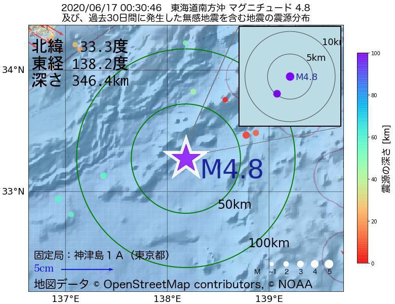 地震震源マップ:2020年06月17日 00時30分 東海道南方沖でM4.8の地震