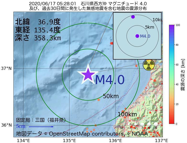 地震震源マップ:2020年06月17日 05時28分 石川県西方沖でM4.0の地震